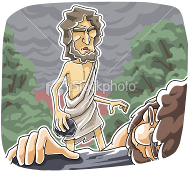 Kain di Timur Eden