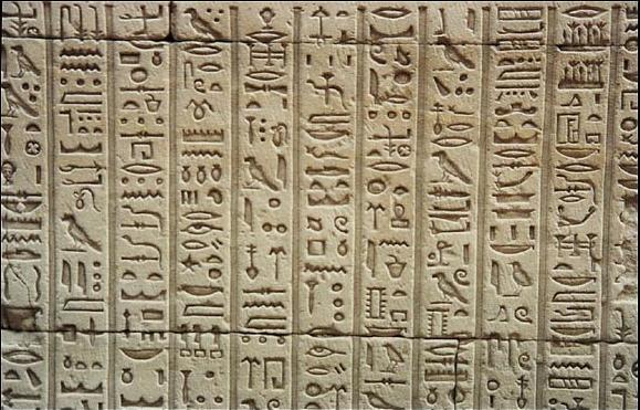 Hasil gambar untuk tulisan mesir kuno